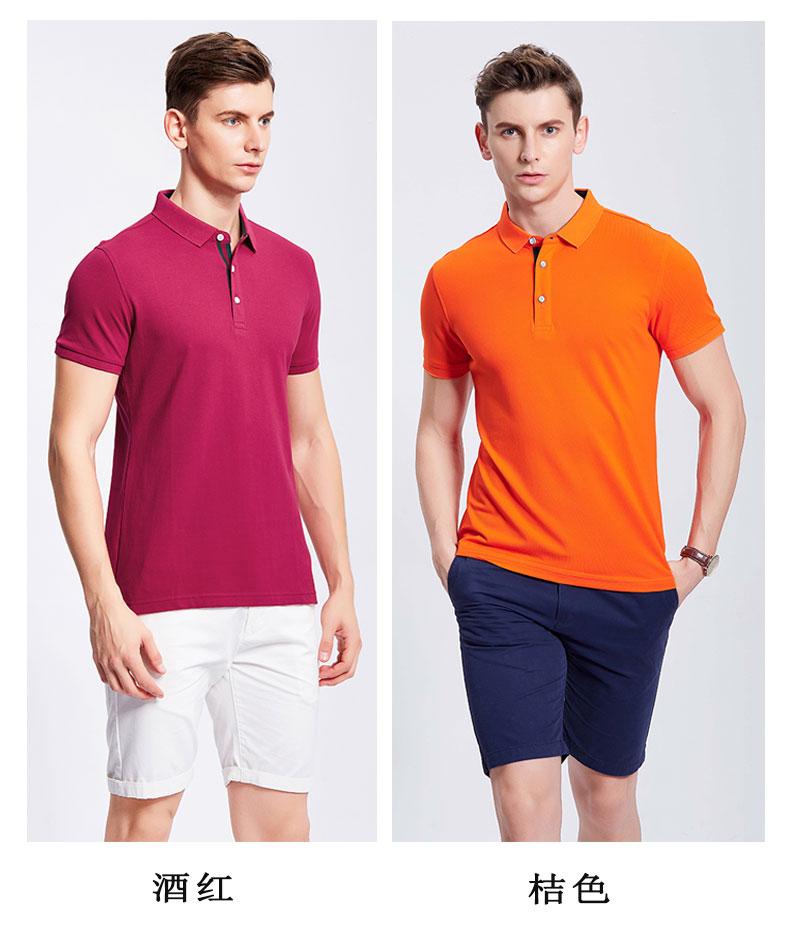 酒红、桔色POLO衫工作服展示图