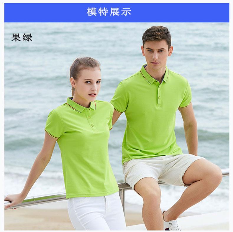 夏季纯棉POLO衫模特展示图