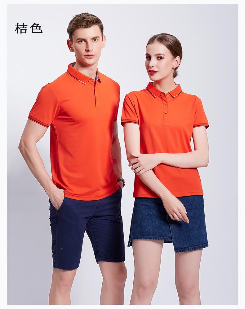 夏季桔色纯棉POLO衫定制款式图