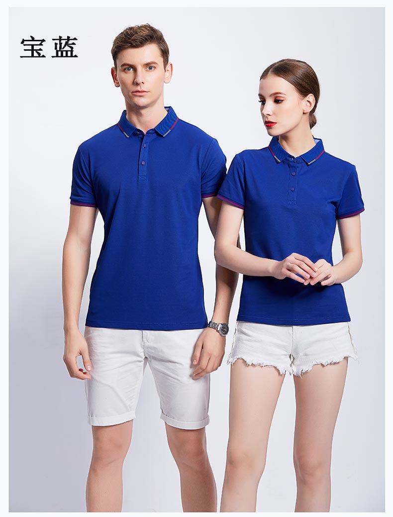 宝蓝色POLO衫定制款式图