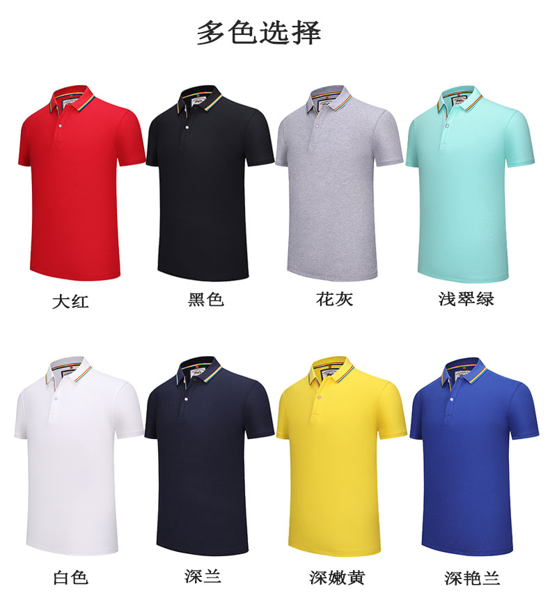 POLO衫多色选择