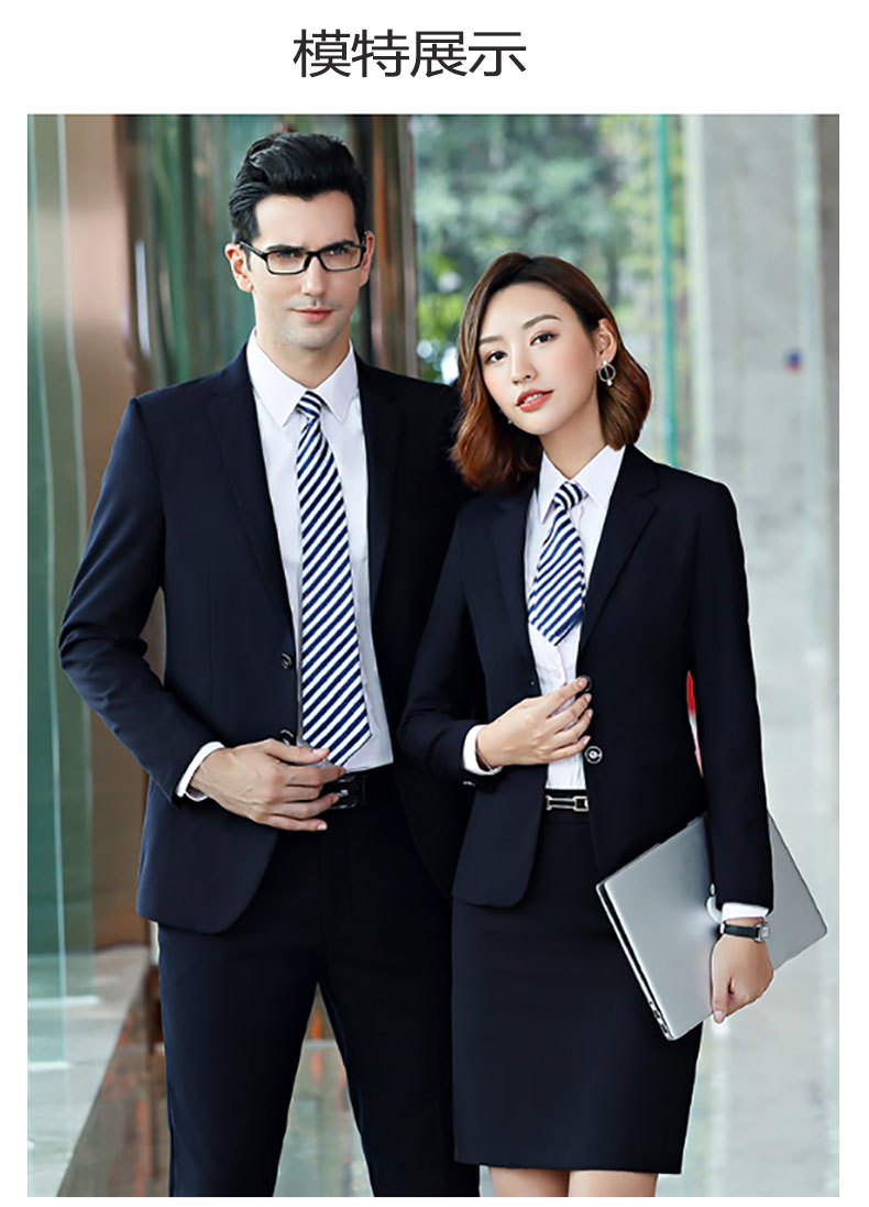 深圳团体职业西服定制款式展示图