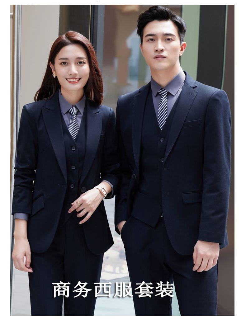 深圳团体定做西装款式图片