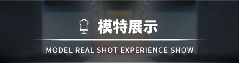 深圳西服定制服饰展示