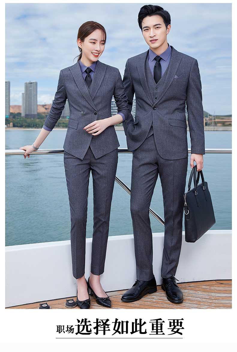 男女同款团体商务西装定做款式图
