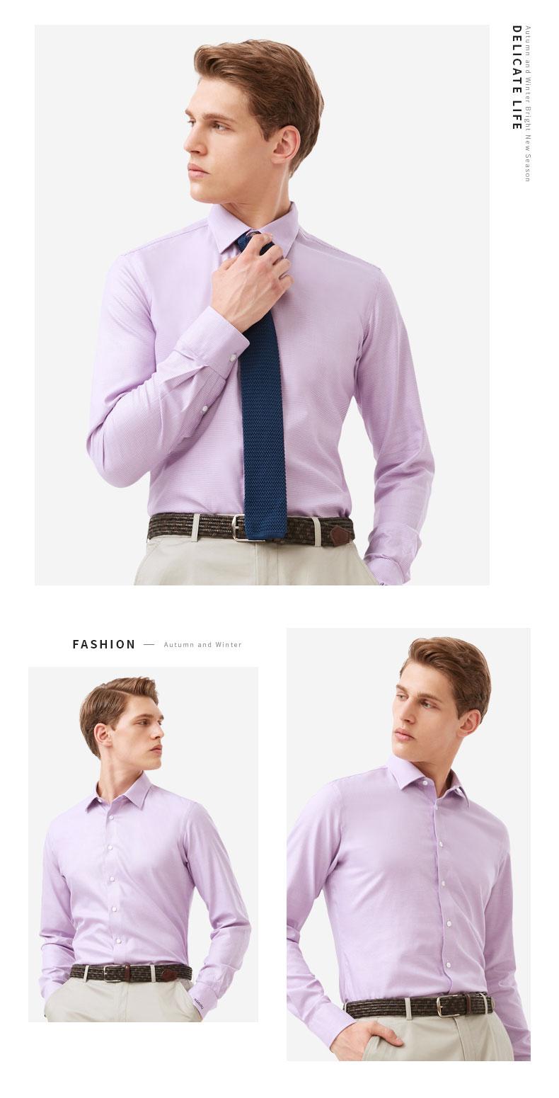 男款定制衬衫图片展示