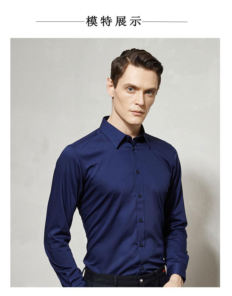 男款高档衬衫长袖定制款图片