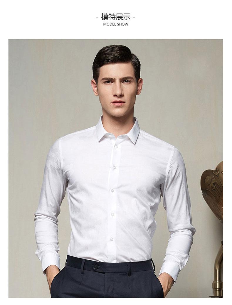 男款白色正装衬衫定做图片