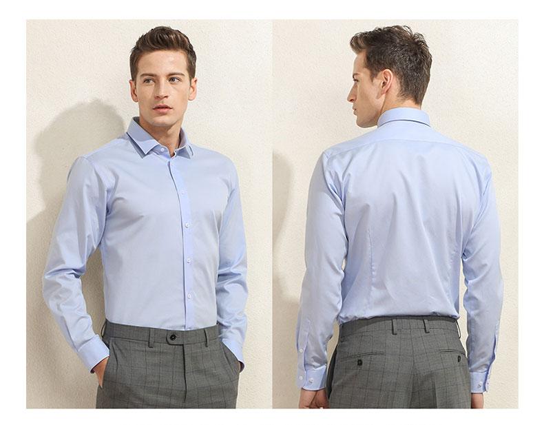 男士长袖商务衬衫正反面图片
