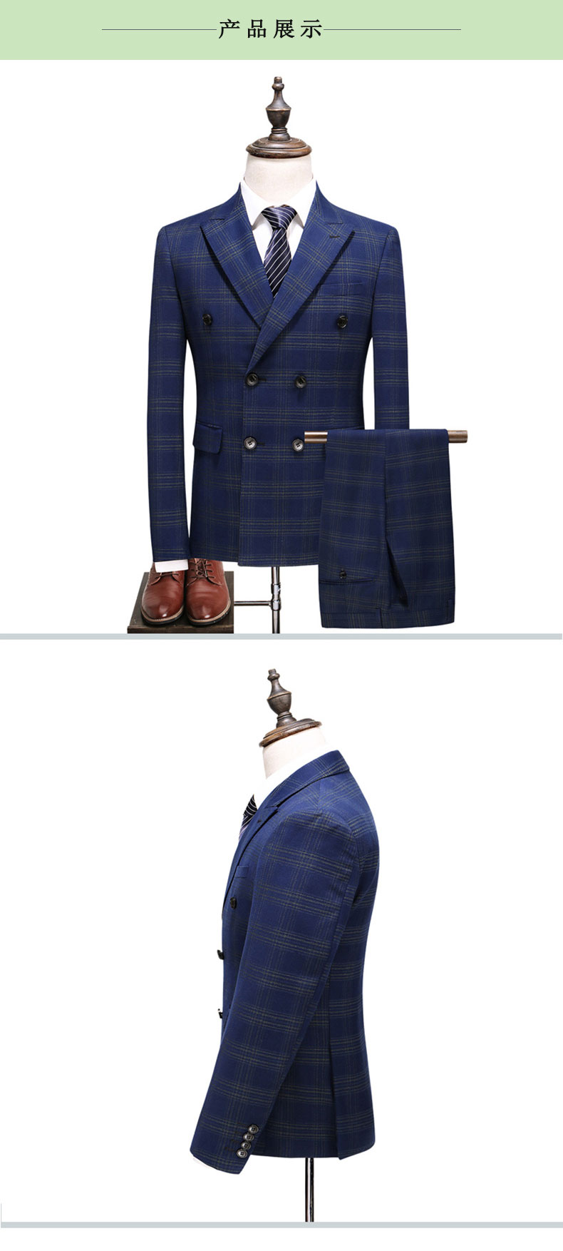 男士格子双排扣西装款式图
