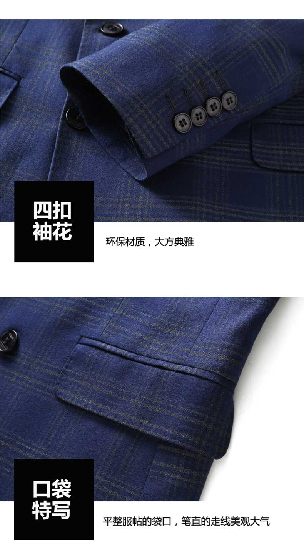 男士格子双排扣西装细节图
