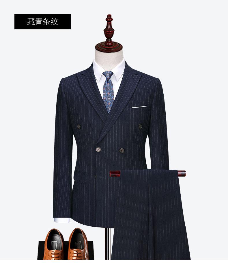 男士条纹双排扣西装款式图
