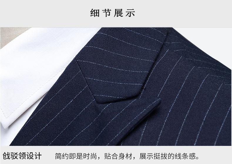 男士条纹双排扣西装细节展示图