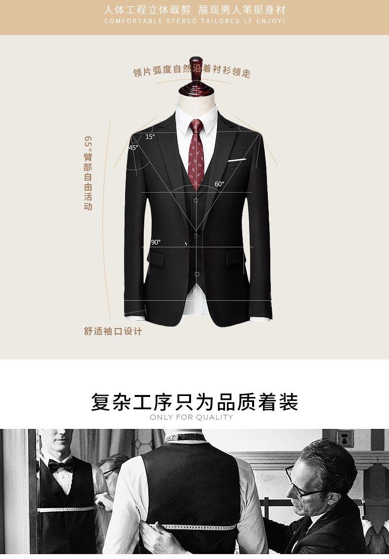 婚礼西服款式图片展示