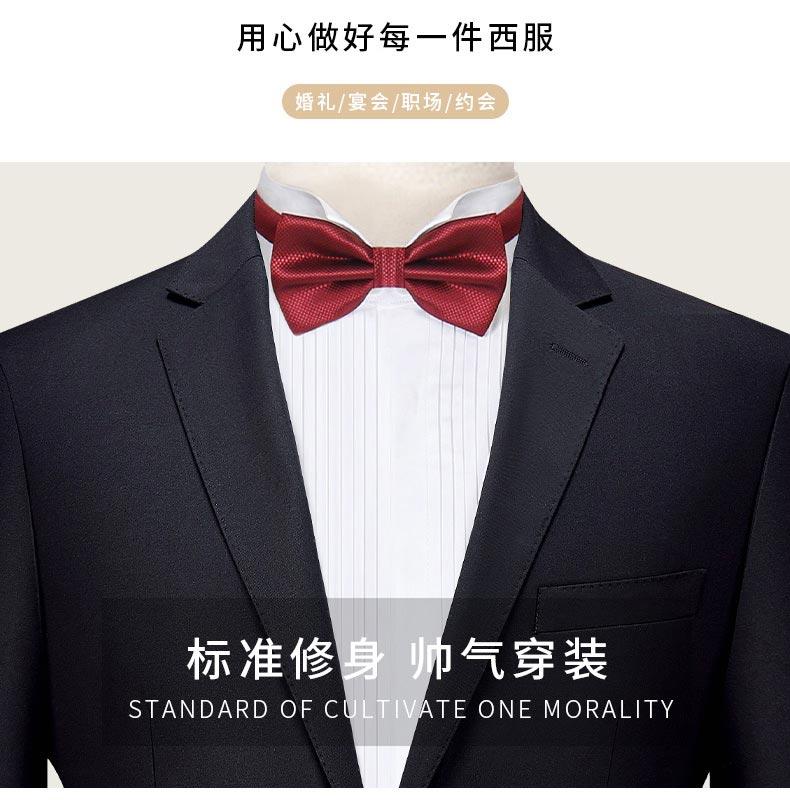 男士婚礼西服图片
