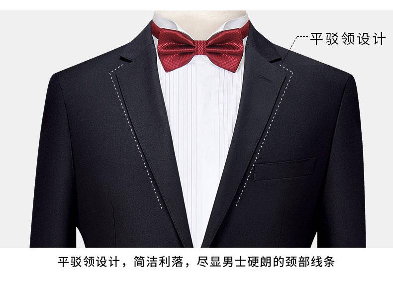 男士婚礼西服平驳领设计图
