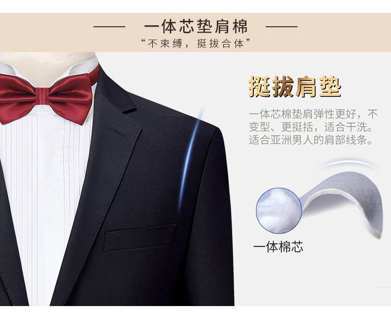 男士婚礼西服肩部图