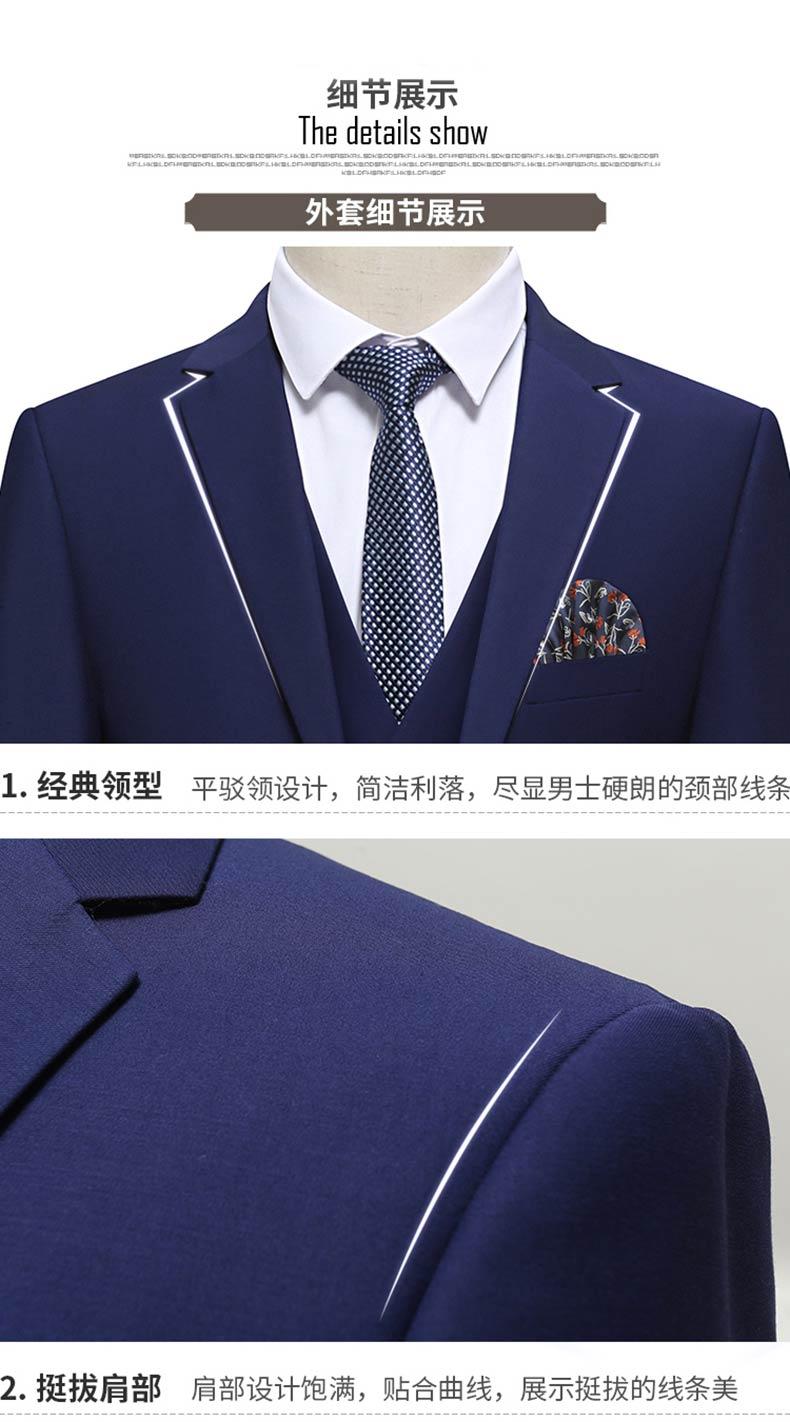 高端男士西服定制外套细节展示