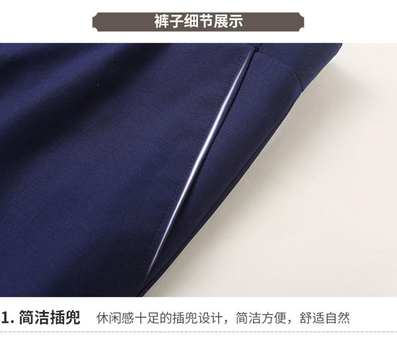 高端男士西服定制裤子细节展示