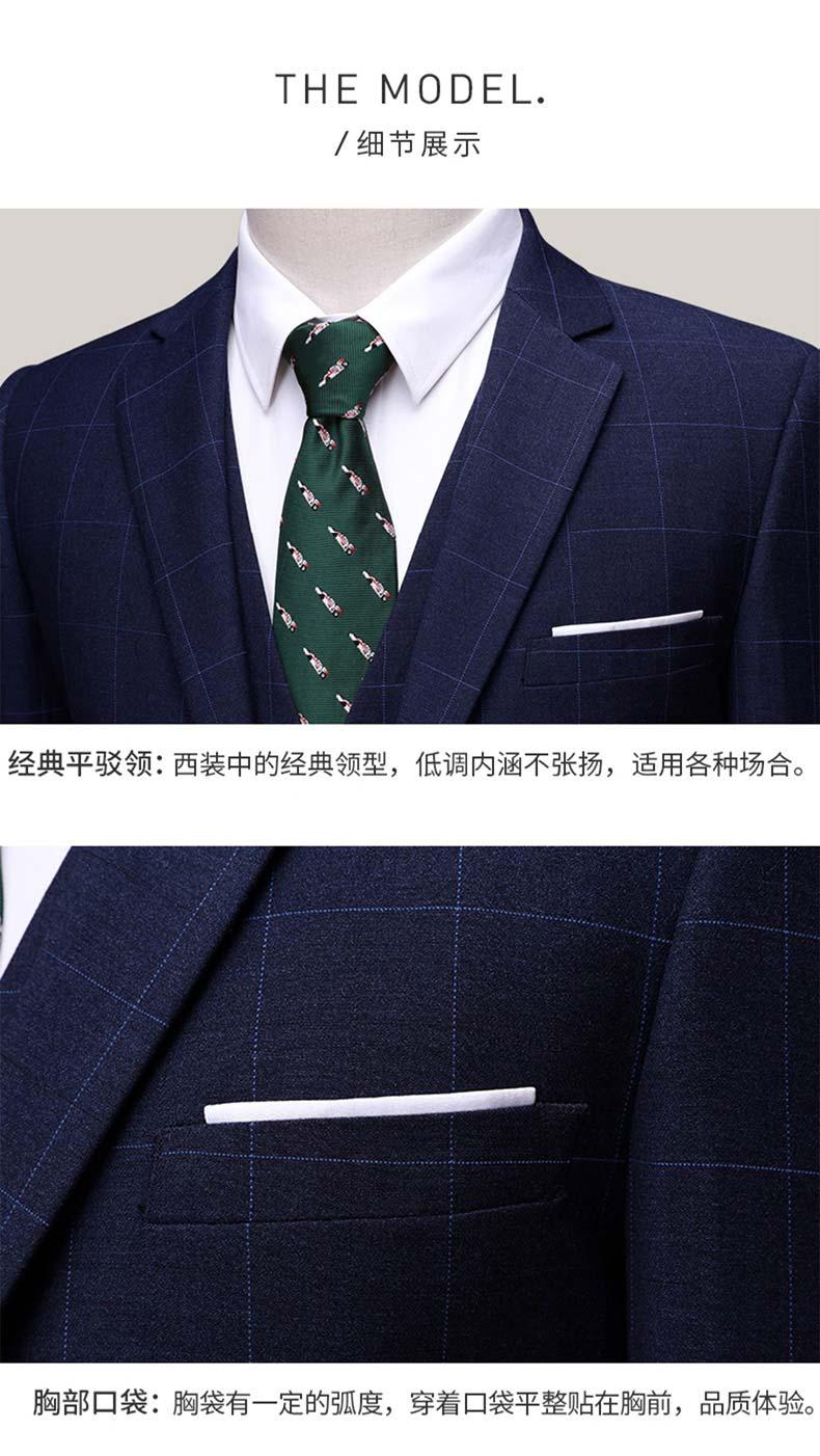 男装羊毛西服面料西装细节展示