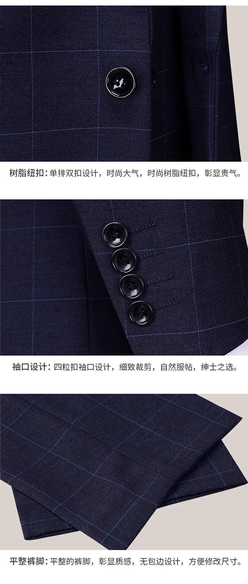 男装羊毛西服面料西装套装细节展示
