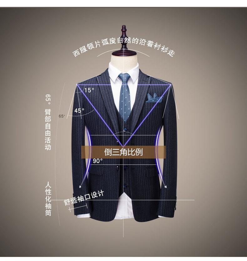 男士高级西服款式图