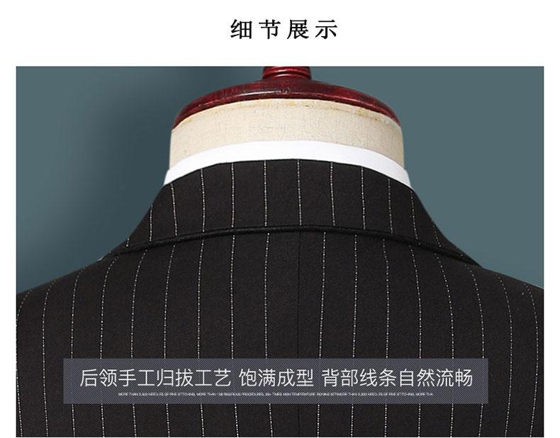 男士西装后领展示