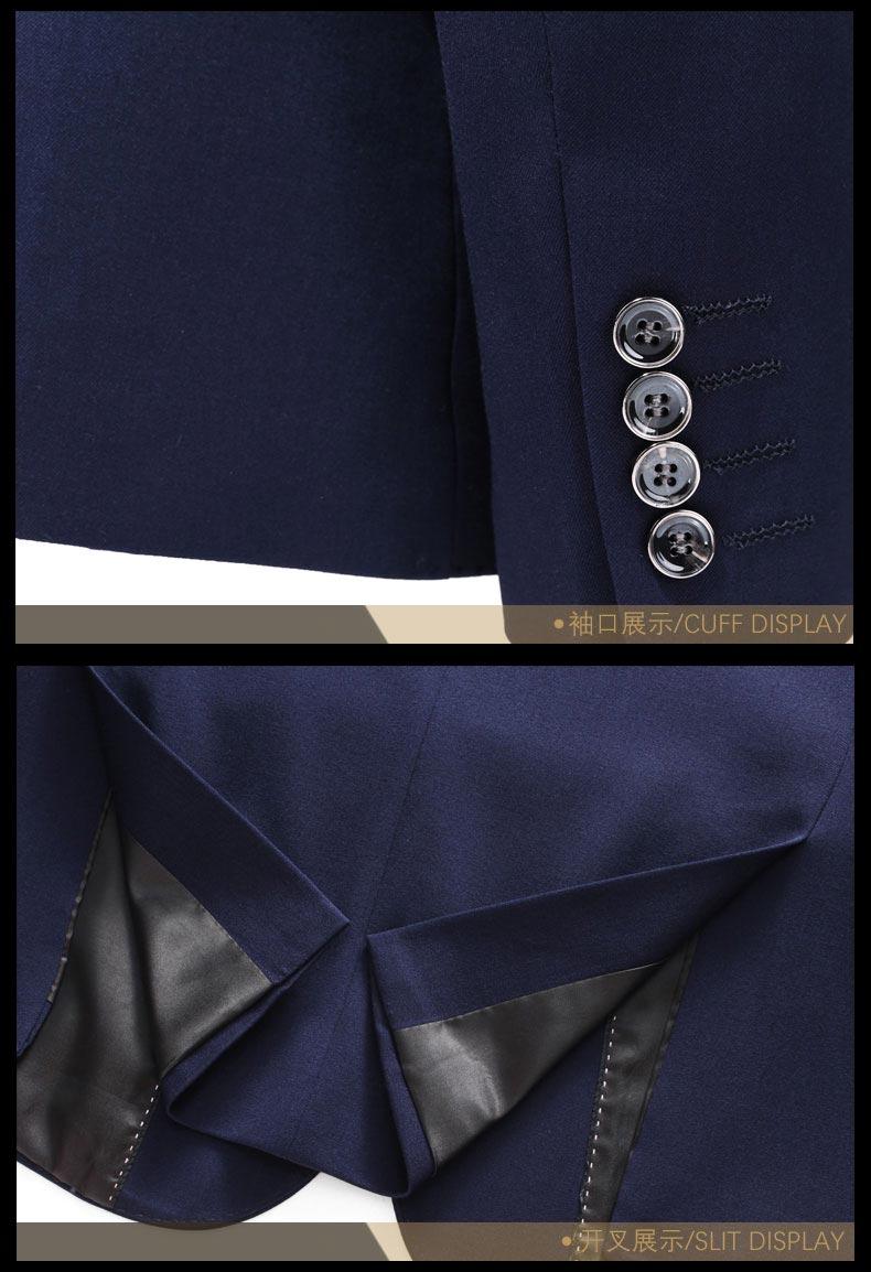 男士西装产品细节展示