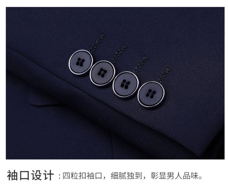 高级西装袖口设计