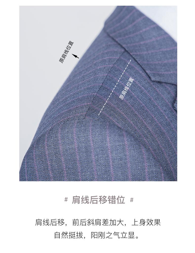 深圳西服定制肩线图