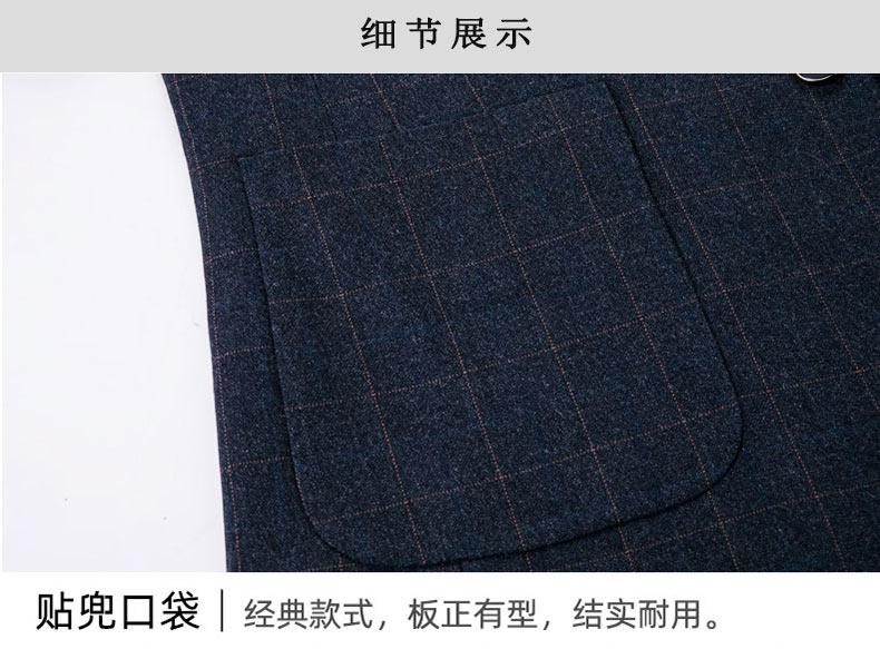 男士西装礼服套装细节展示